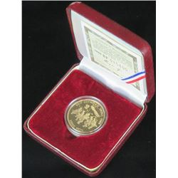 1986 South Korea 25,000 Won Gold - Olympiad - 1/2oz. Proof Coin. In box with cert.