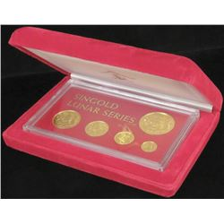 1988 5pc. Singapore - Singold Lunar Series Gold Set includes 1/20th, 1/10th, 1/4, 1/2  1oz. Gold.