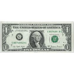 Error: 1977-A $1 Federal Reserve Note - missing digit serial #.