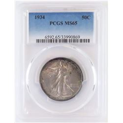 1934 Walking Liberty Half Dollar. PCGS Certified MS65.