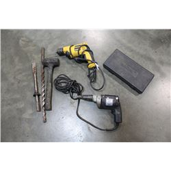 DEWALT DRILL AND DRY WALL SCREW GUN BITS HAMMER AND RIVET GUN SET