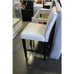 PAIR OF WHITE LEATHER BAR STOOLS