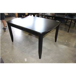 MODERN ESPRESSO DINING TABLE WITH LEAF