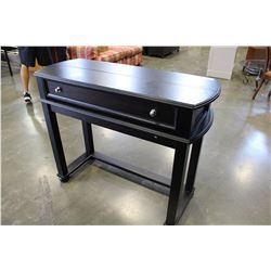 MODERN ESPRESSO FINISH HALL DESK