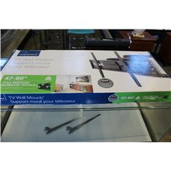 "INSIGNIA 47-80"" FULL MOTION TV WALL MOUNT"