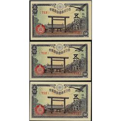 Lot of (3) 1945 Japanese 50 Sen Notes