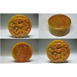 Antique Chinese Jade Hand Carved Dragon Seal