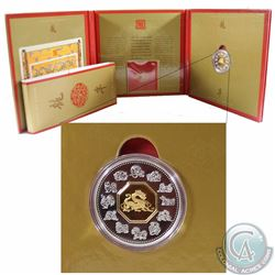 2000 Canada $15 Year of the Dragon Sterling Silver & Gold Plated Cameo Coin & Stamp Set with COA (Co