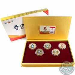 2008 Chinese Beijing Olympics 5-coin Series of Mascots Gold Plated & Coloured Set (Outer sleeve is c