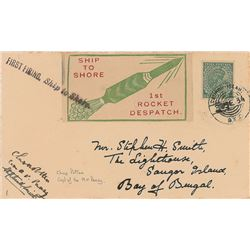 Stephen Smith Signed 1934 Rocketmail Cover