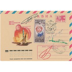 Soyuz 26 and 27 Signed Cover