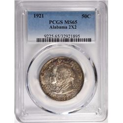 1921 ALABAMA 2X2 COMMEM HALF DOLLAR, PCGS MS-65