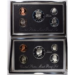 2-1995 United States Mint Premier Silver Proof Set
