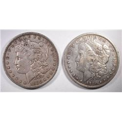 2-1880 MORGAN DOLLARS, XF