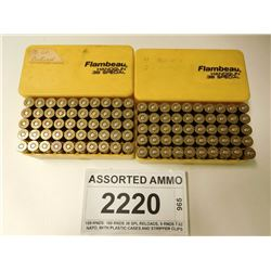ASSORTED AMMO