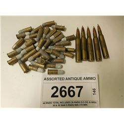 ASSORTED ANTIQUE AMMO