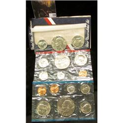 1974 U.S. Mint Set & 1976 S U.S. Three-piece Silver Mint Set in original holders as issued.