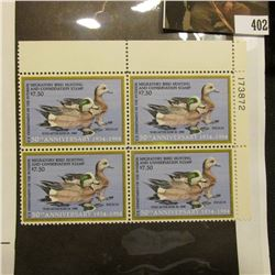 1984 UL Line numbered Plateblock of four RW51 Federal Migratory Waterfowl $7.50 Stamps. EF deep colo