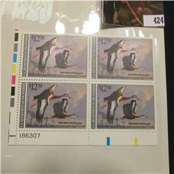 1990 LL Line numbered Plateblock of four RW57 Federal Migratory Waterfowl $12.50 Stamps. EF.