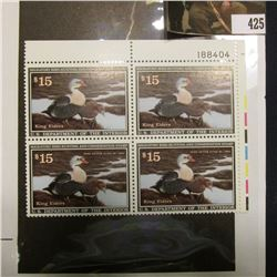 1991 UR Line numbered Plateblock of four RW58 Federal Migratory Waterfowl $15.00 Stamps. EF.
