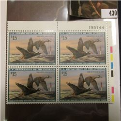 1996 UR Line numbered Plateblock of four RW63 Federal Migratory Waterfowl $15.00 Stamps. EF.