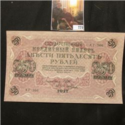 1917 Russia 250 Rouble Banknote, Crisp uncirculated.