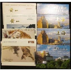 Large Group of Post Cards including Prestamped from China, includes Mount Huangshan. Most are mint c