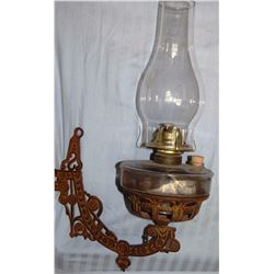 Kerosene wall lamp w/ bracket