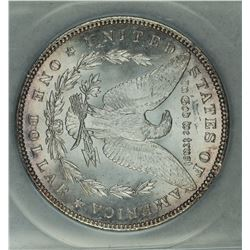 1897 S Morgan dollar, (Redfield Hoard) NGC MS63