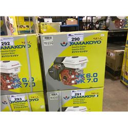 NEW YAMAKOYO YK6.5  4 STROKE SINGLE PISTON ENGINE