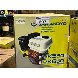 NEW YAMAKOYO YK550  4 STROKE SINGLE PISTON ENGINE