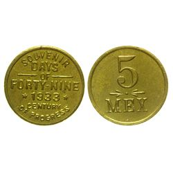 Days of Forty Nine Token (Century of Progress Souvenir)