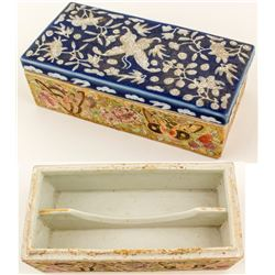Chinese Pen Box Dug in San Francisco in 1860s