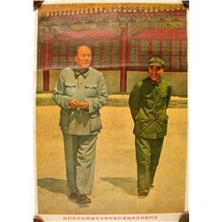13 Different Chairman Mao Posters