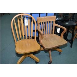 Modern arrowback armless swivel office chair and a vintage oak open arm swivel office chair made by