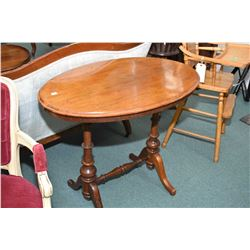 Antique mahogany double pedestal occasional table