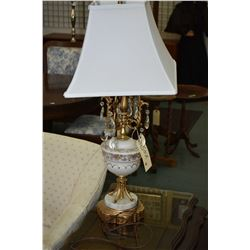 Mid century teak floor lamp with drinks tray plus a gilt and satin glass table lamp with hanging lus