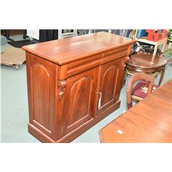 Victorian style two door, two drawer mahogany sideboard