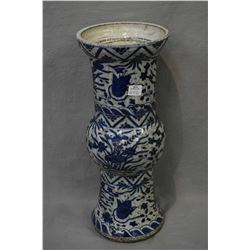 """Blue and white """"Duck Pond"""" sleeve vase, purportedly 19th century, 16 1/2"""" in height"""
