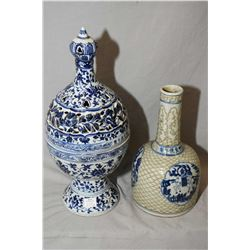 Oriental blue and white reticulated branchy vase purportedly early 19th century and a blue and white