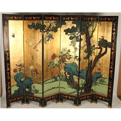 Beautiful Japanese Screen