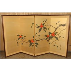 Silk Japanese Screen
