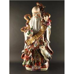 Chinese God of Wisdom & Longevity Statue