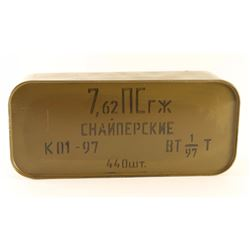*Sealed Spam Can of 7N1 Sniper Ammo
