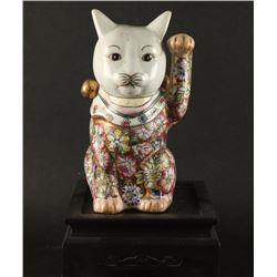 Japanese Porcelain Cat