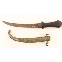Jambia Knife & Scabbard