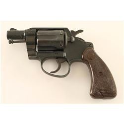 Hy Hunter Detective Model .22 LR SN: 755