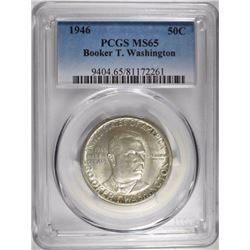 1946 BOOKER T WASHINGTON HALF DOLLAR, PCGS MS-65
