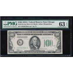 1934A $100 Chicago Federal Reserve Star Note PMG 63EPQ