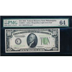 1934 $10 Philadelphia Federal Reserve Note PMG 64